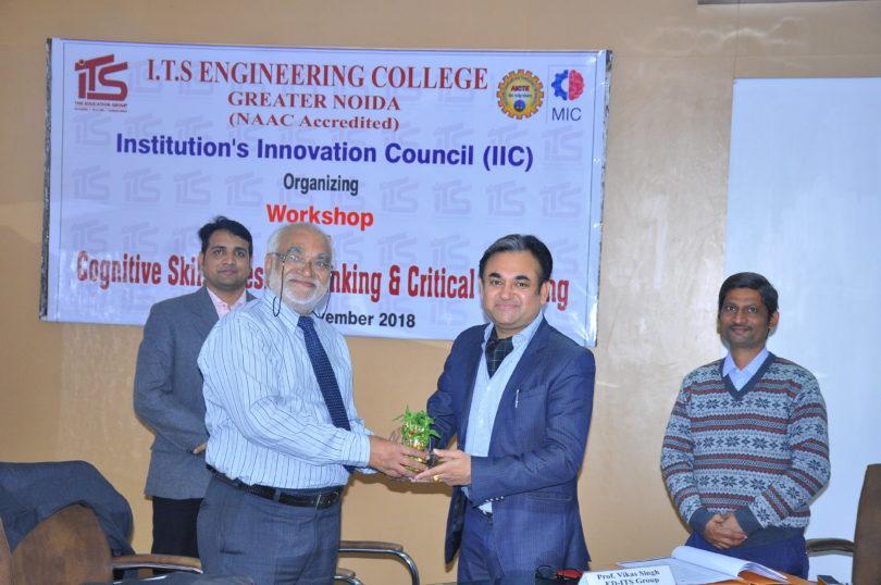 आई.टी.एस. इंजीनिंयरिंग कॉलेज में इंस्टीट्यूशंस इनोवेशन काउंसिंल सेंटर की स्थापन की गई