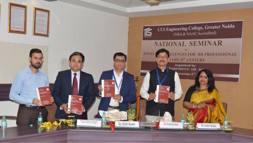 21वी शताब्दी में एच.आर.पेशेवरो के क्षेत्र में चुनौतियों पर नैशनल सम्मेलन का आयोजन