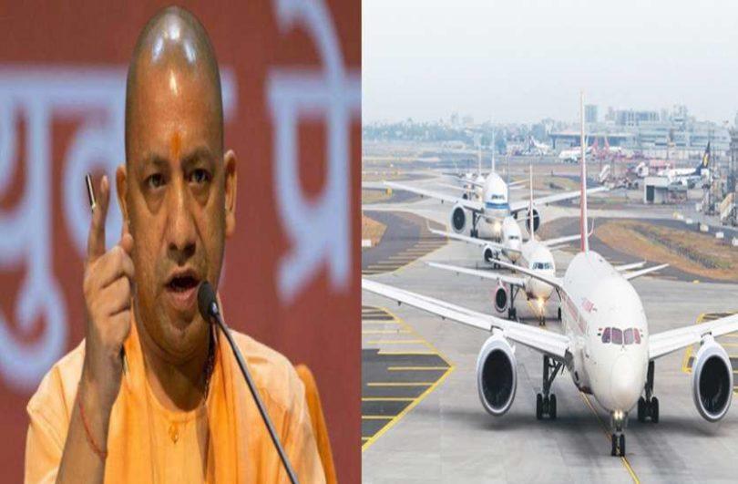 मुख्यमंत्री योगी आदित्यनाथ ने अधिकारियों को दिए नोएडा इंटरनेशनल एयरपोर्ट के कार्य में तेजी लाने के निर्देश