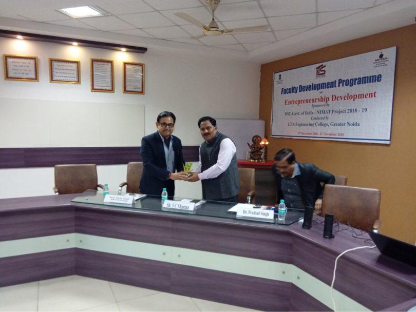 आईटीएस कॉलेज में उद्यमिता विकास पर संकाय विकास कार्यक्रम का आयोजन