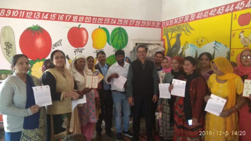 रूर्बन भारत मिशन के तहत चिटहेरा क्लस्टर में चिन्हित ग्रामों का शहर के आधार पर किया जा रहा है विकास