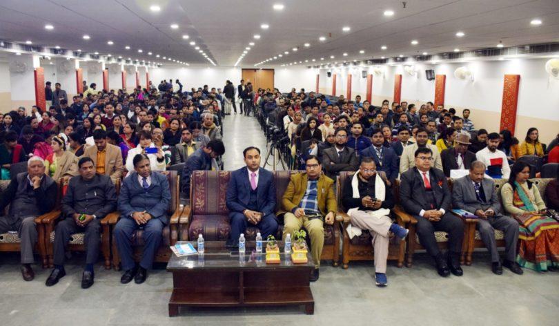 ग्रेटर नोएडा के आईआईएमटी शिक्षक मिलन समारोह 'समागम- 2019' का आयोजन