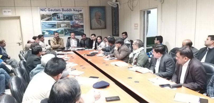 25 जनवरी को सीएम योगी के आगमन को लेकर डीएम बीएन सिंह ने अधिकारियों के साथ की बैठक