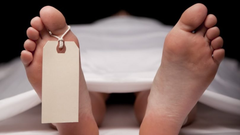 ट्रैन से गिरकर हुई एक व्यक्ति की मौत, नहीं हो पाई है शिनाख्त