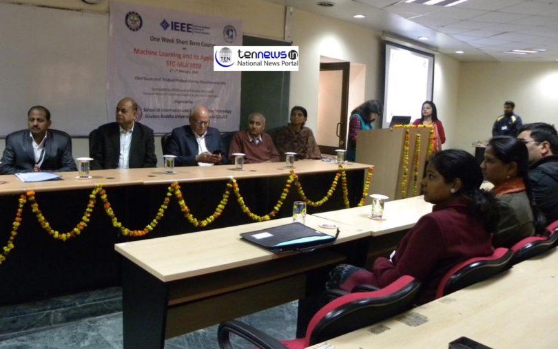 जीबीयू में हुई कार्यशाला में आइआइटी दिल्ली के प्रोफेसरों ने दी मशीन लर्निंग तकनीकियों के बारे में जानकारी