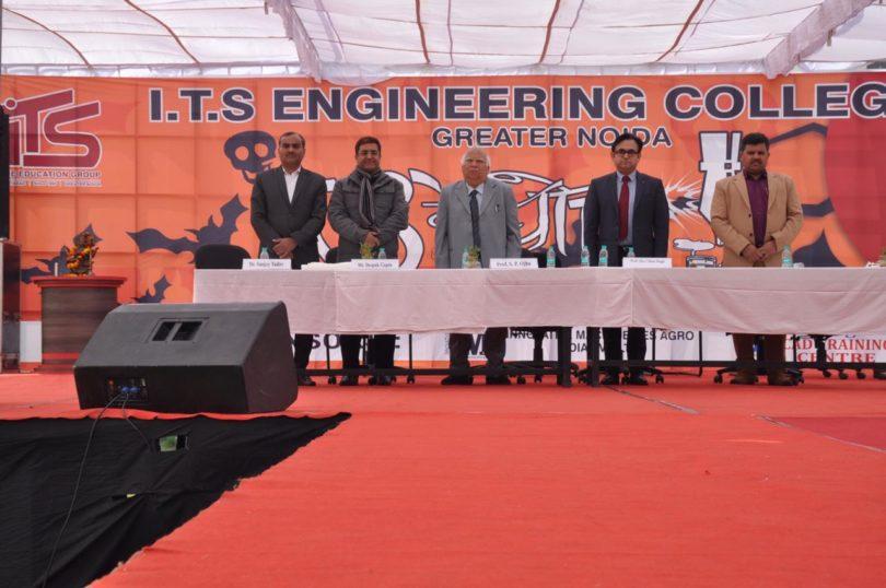आई.टी.एस.काॅलेज में दो दिवसीय वार्षिककोत्सव का हुआ शुभारंभ'